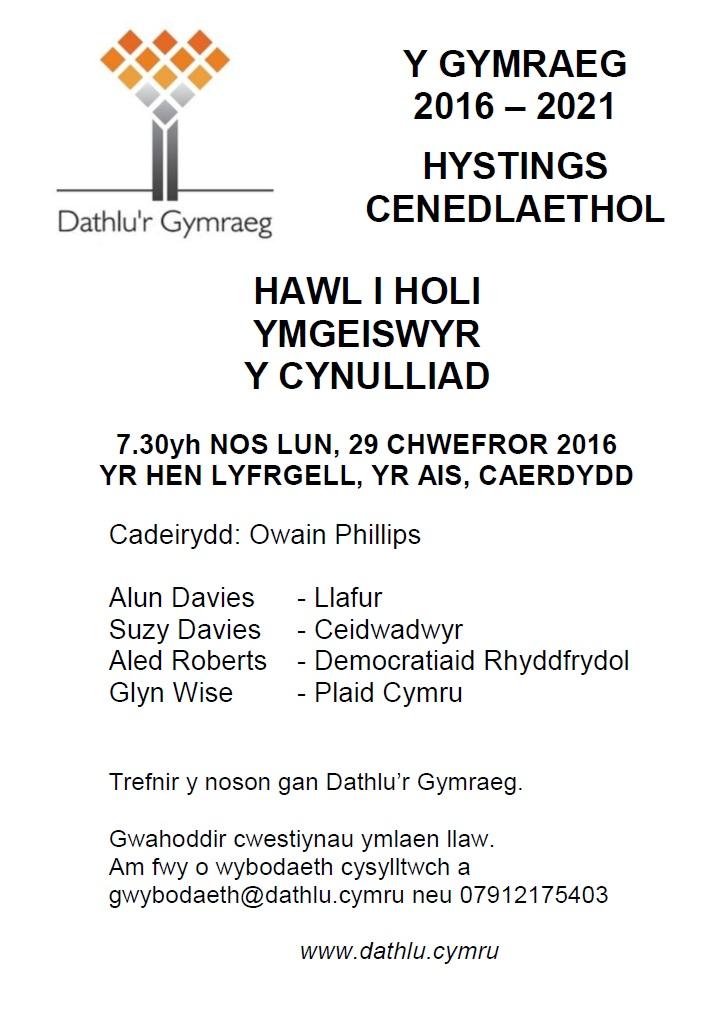 2016 Hystings